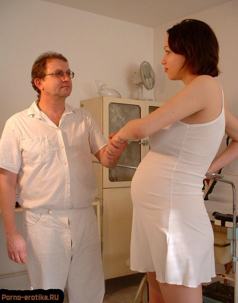 Порно беременая у гинтколога