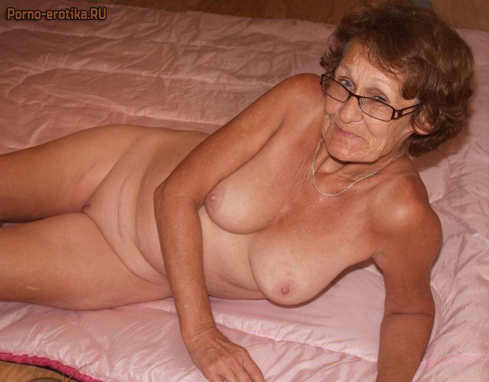 Красивая голая пожилая фото 7365 фотография