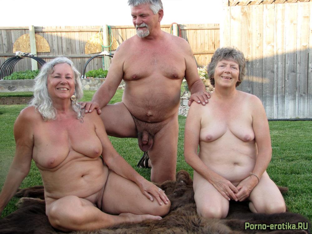 Фото женщин старых нудисток занимющихся лбовью