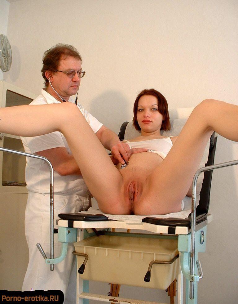 ххх фото у гинеколога