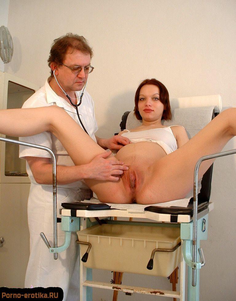 порно беременные девушки у гинеколога фото