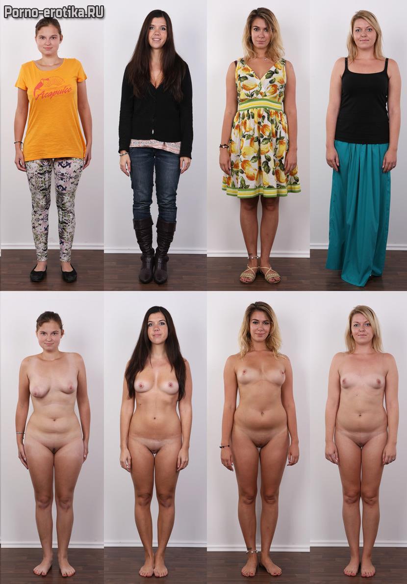 Фото выпивших женщин без одежды, девушки секс услуг фото