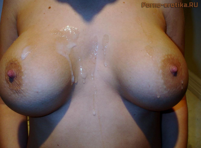 Порно фото зрелые сиськи в сперме фото 385-69