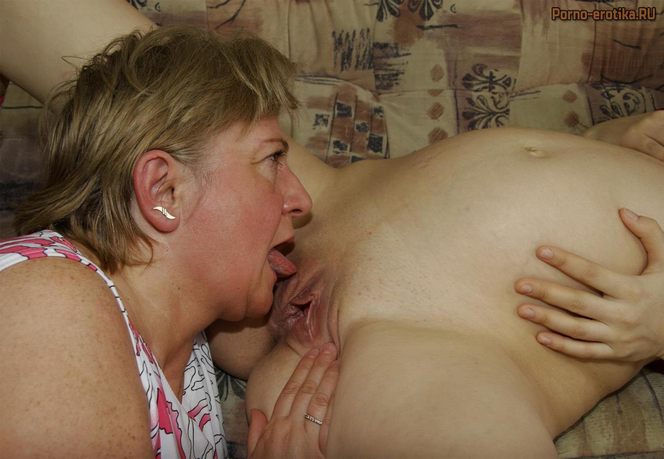 Мамам лижет у мамы порно