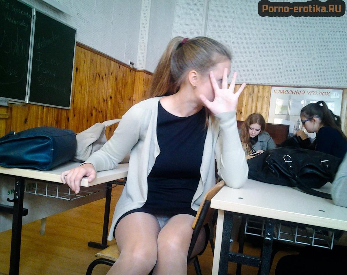 Под юбкой в школе