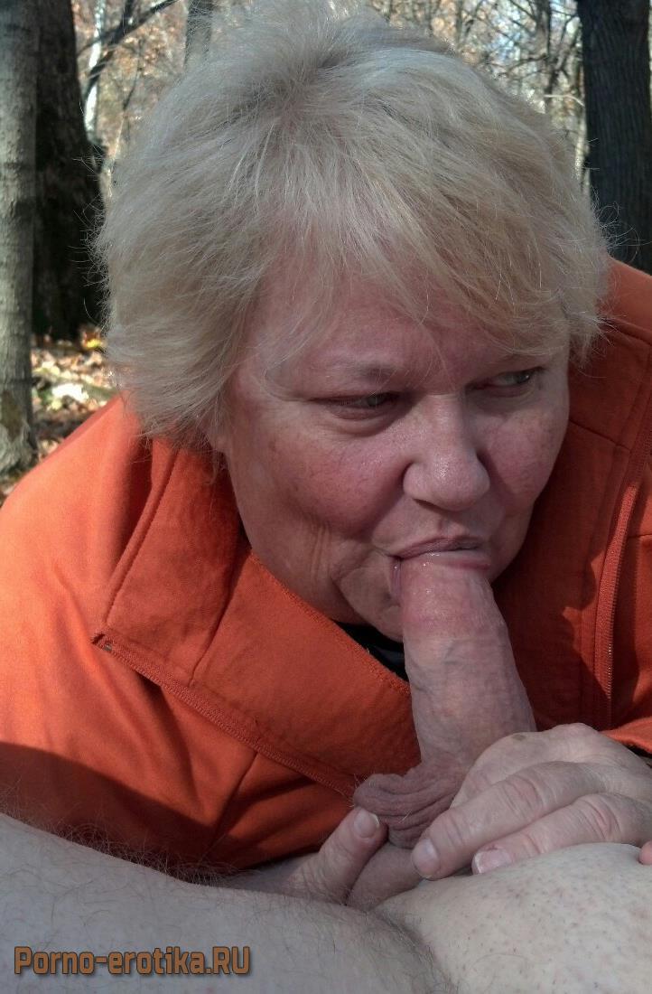 Старые бабушки сосут хуй   Порно фото извращения