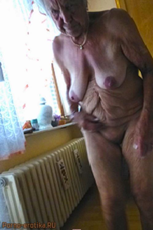 Srilankan old granny nude, gay jack radcliffe