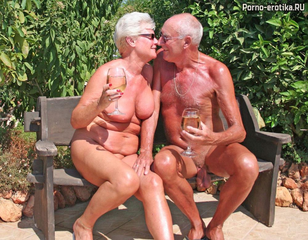 секс с очень старыми людьми