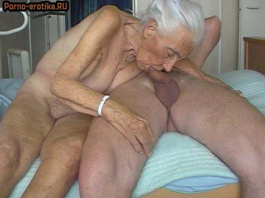 фото сосущих бабулек