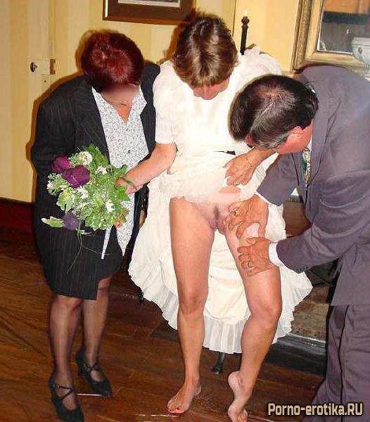 морду, или невесты на свадьбе без трусиков все свои попытки