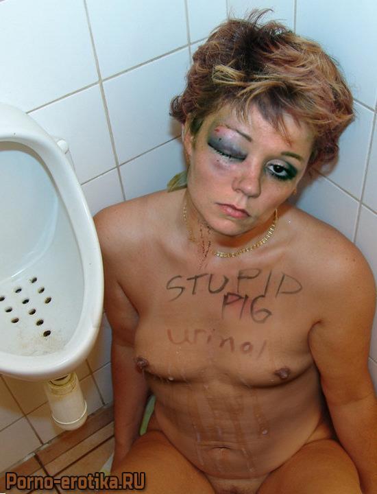 надписи на теле девок порно вк
