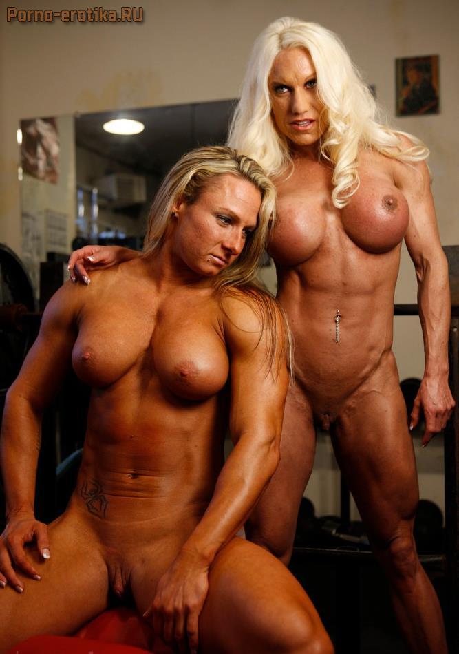 голые накаченные зрелые женщины