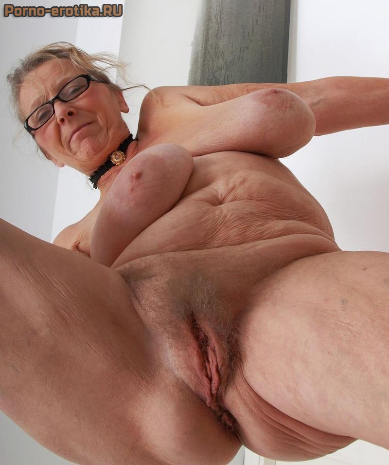 Порно стари бабушке фото 317-958