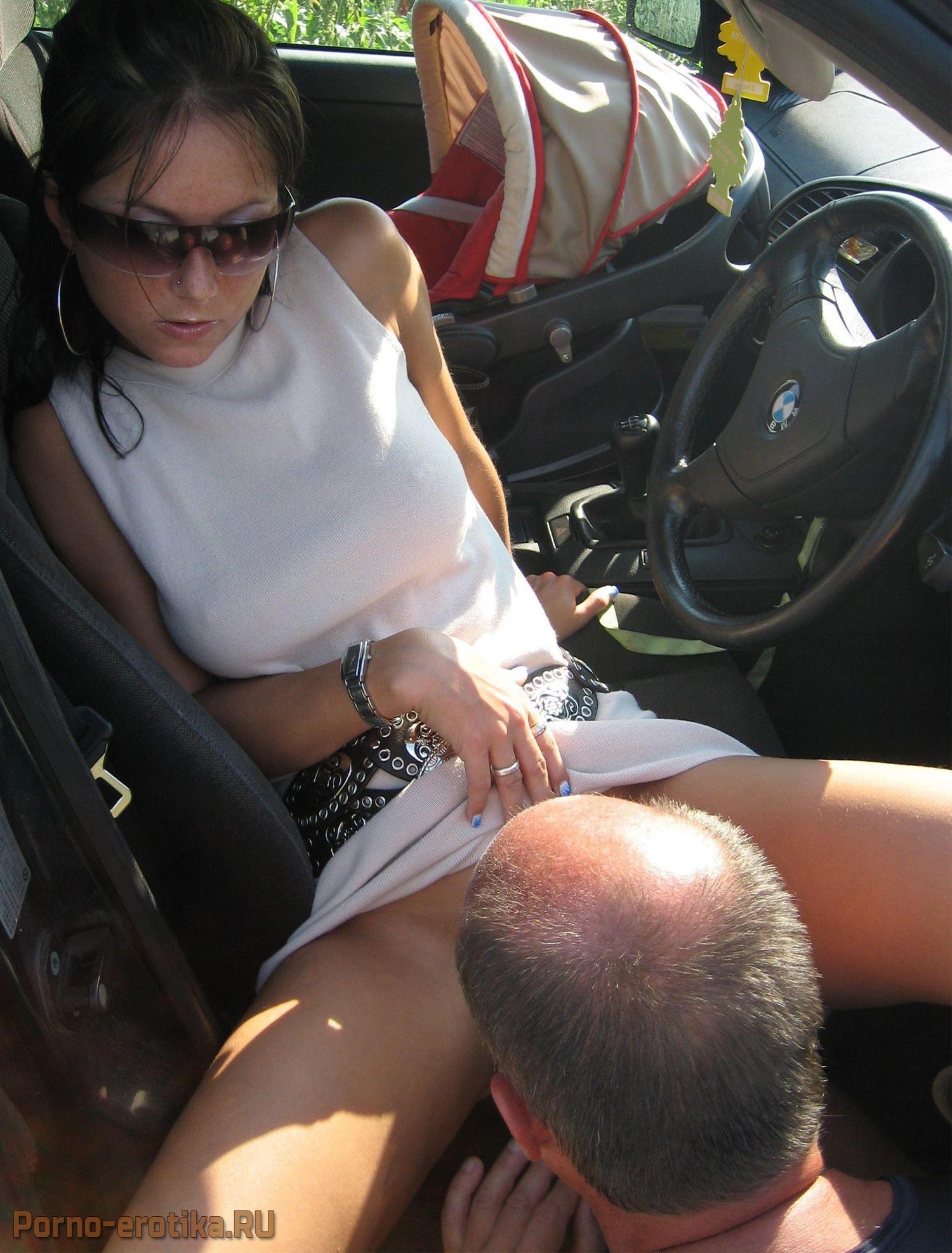 порно куни в машине