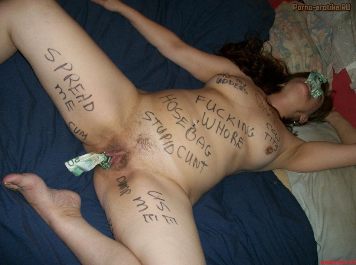 Как издеваються над девошками порно фото 500-306