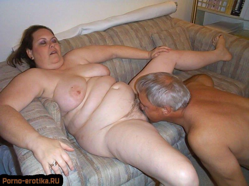 Порно старыж жирных баб фото 746-165