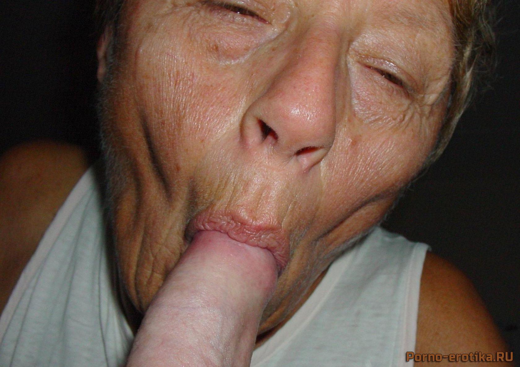 Порно стариє хуи фото 605-64