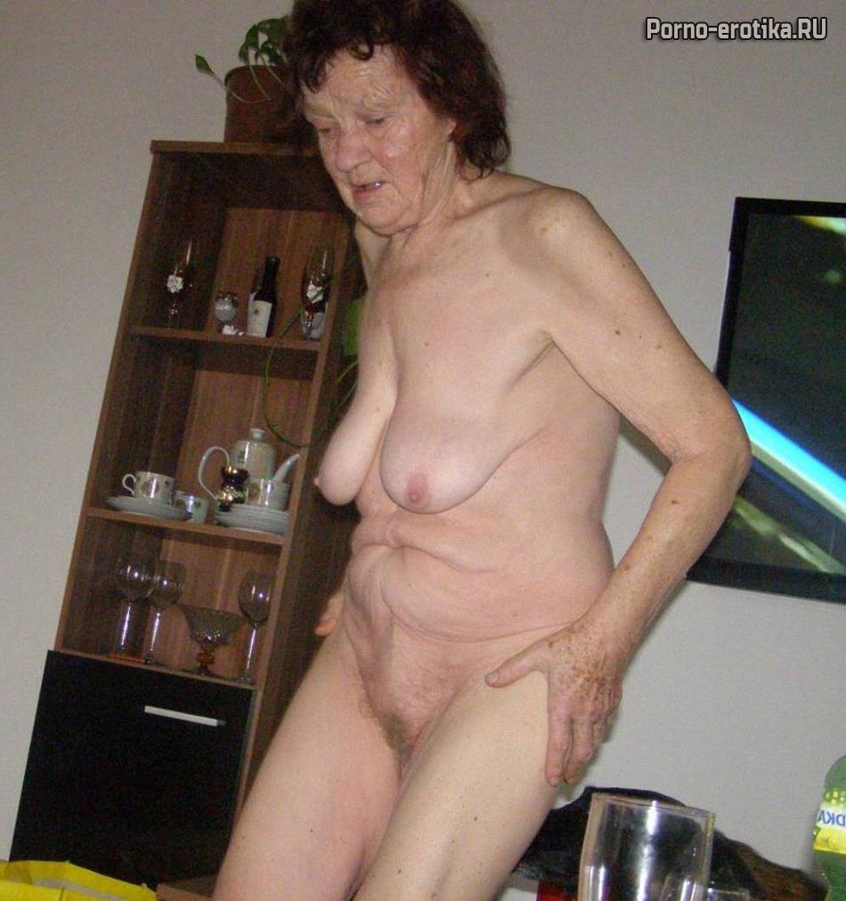 можно старых бабушек на секс машинах