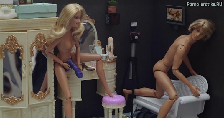 Видео про куклу барби и кена секс — pic 13