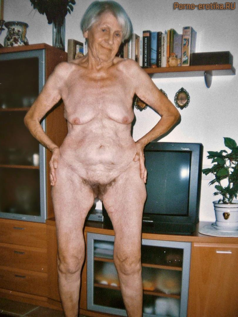 Настоящие старые голые бабушки фото 194-742