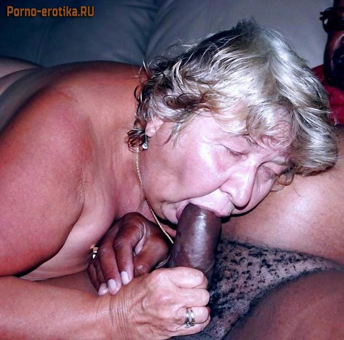 порно бабка сосет
