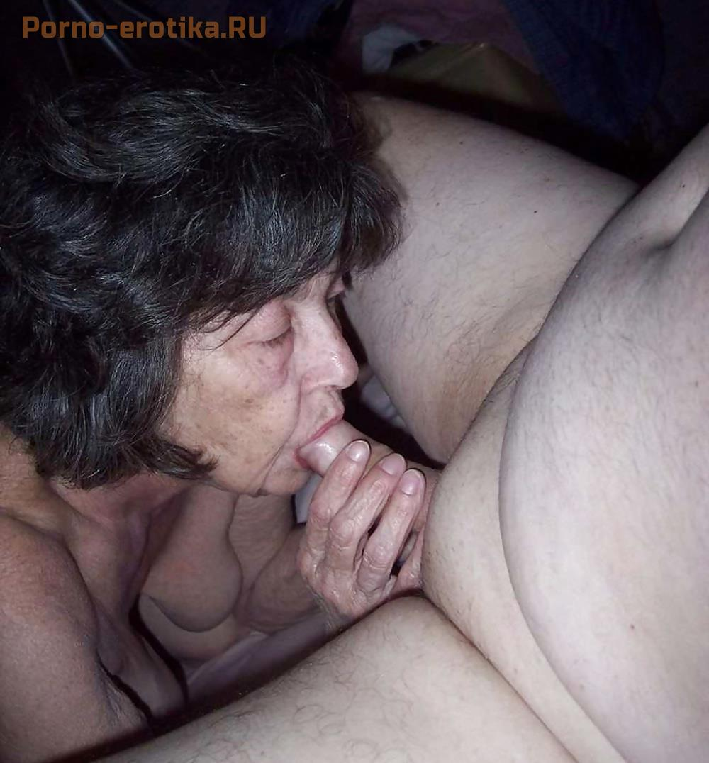 фото/старых/бабушек