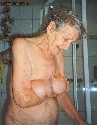 фото старых бабушек письки