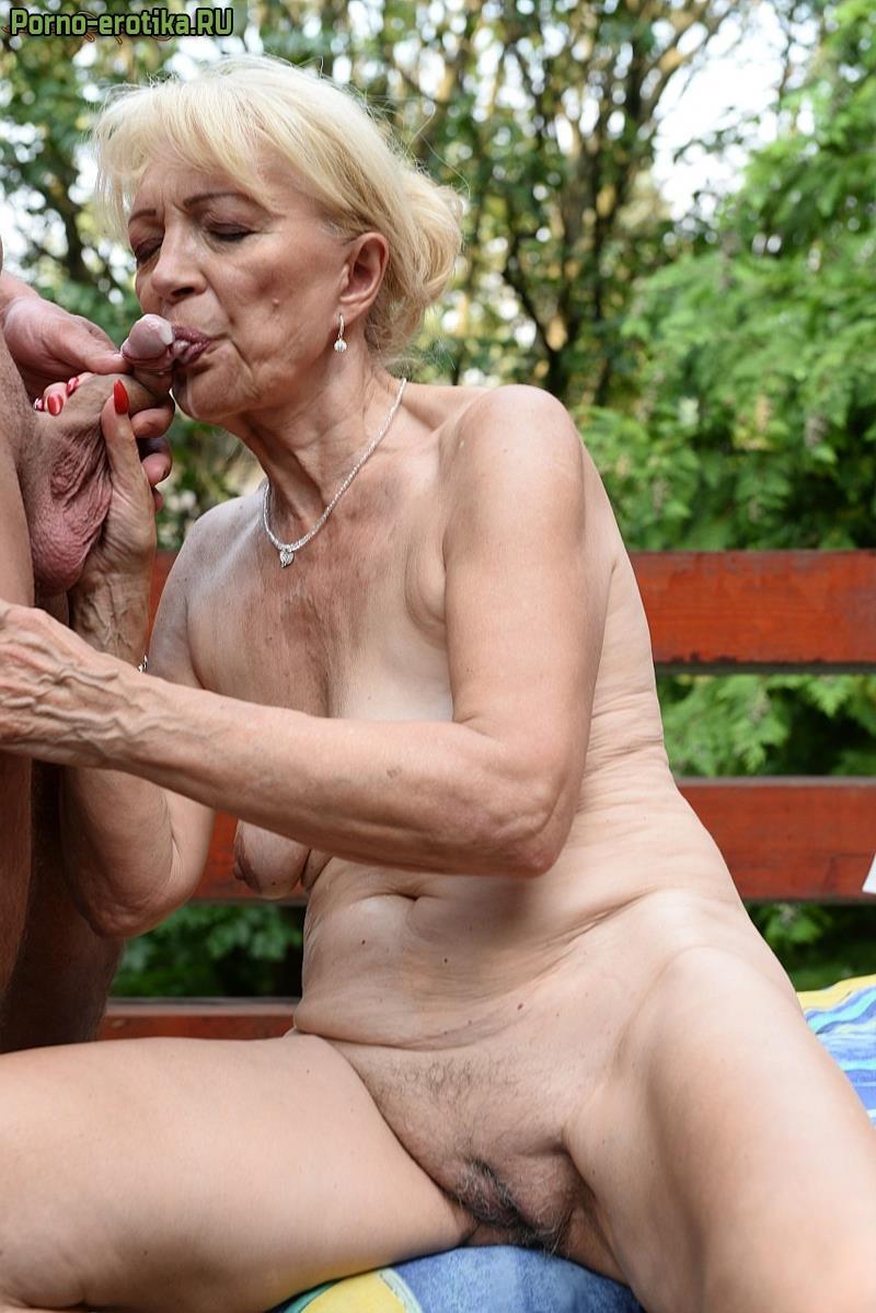 бабка на порно фото
