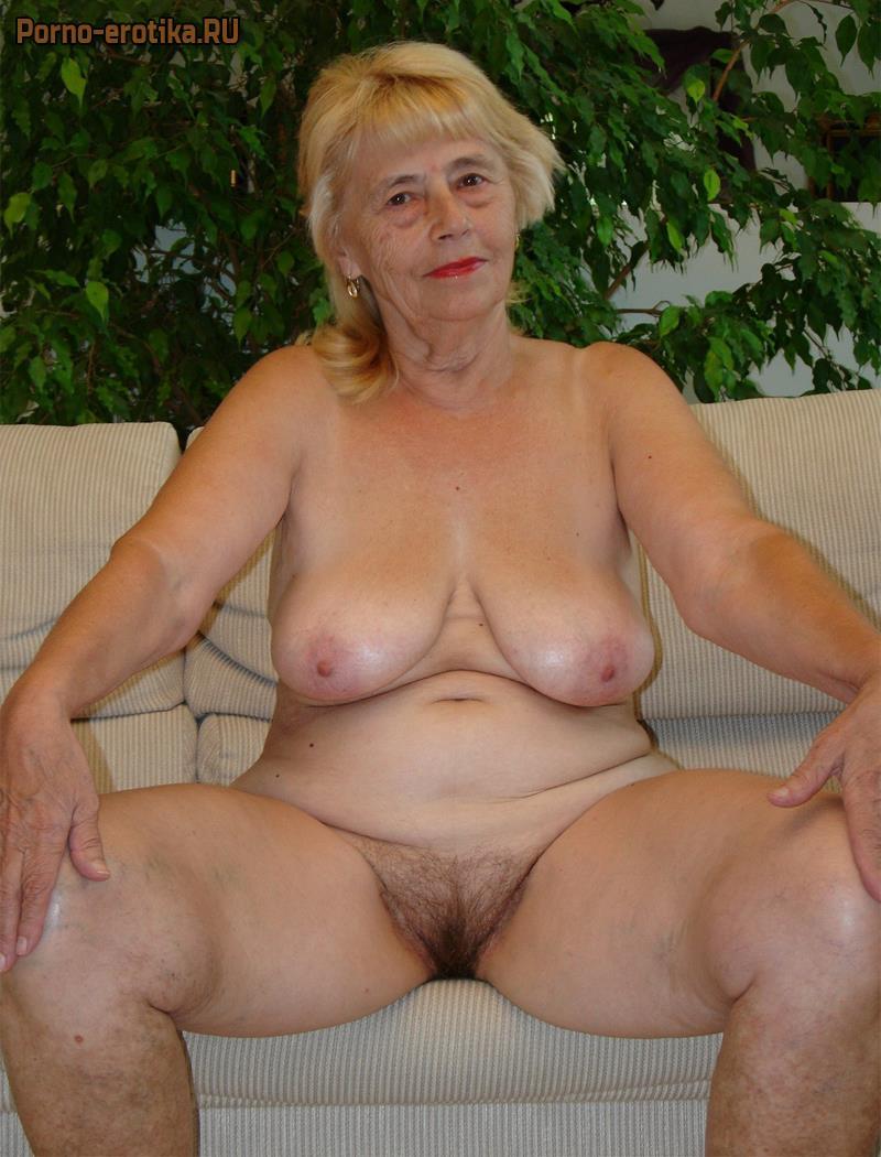 эро фото старых женщин и фото старых баб постарше - 10