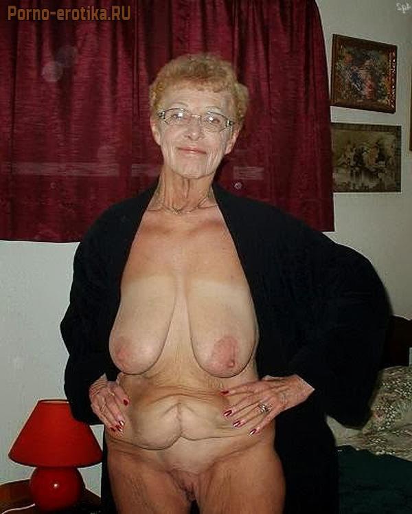 порно рисунки бабушка