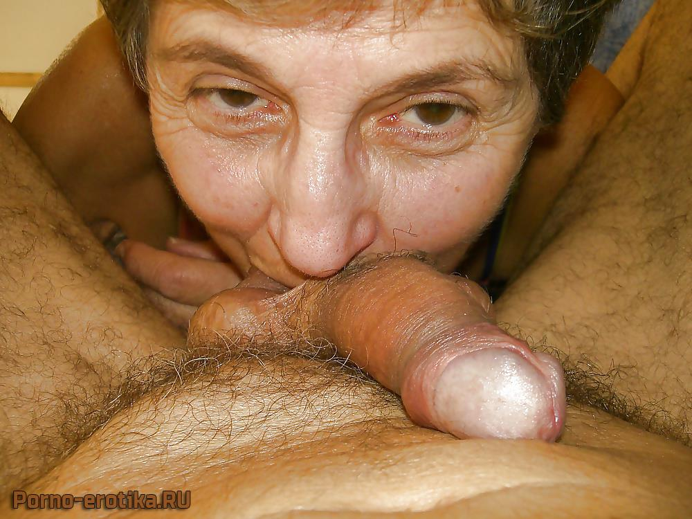 Порно фото старые сосут #9