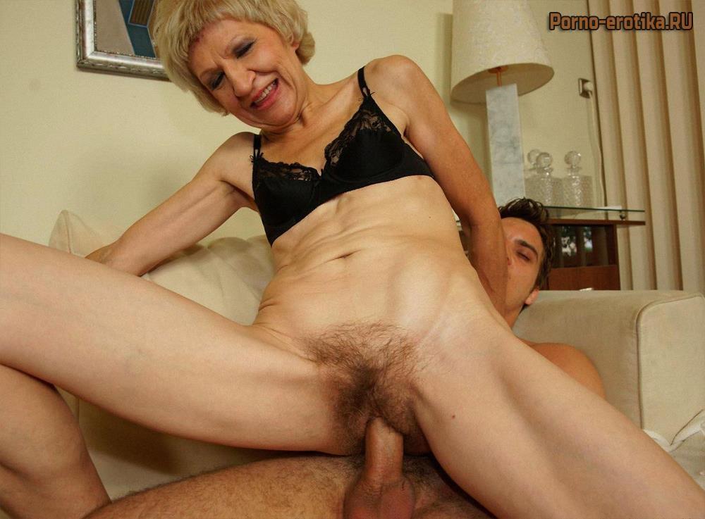 Порн со старыми бабами
