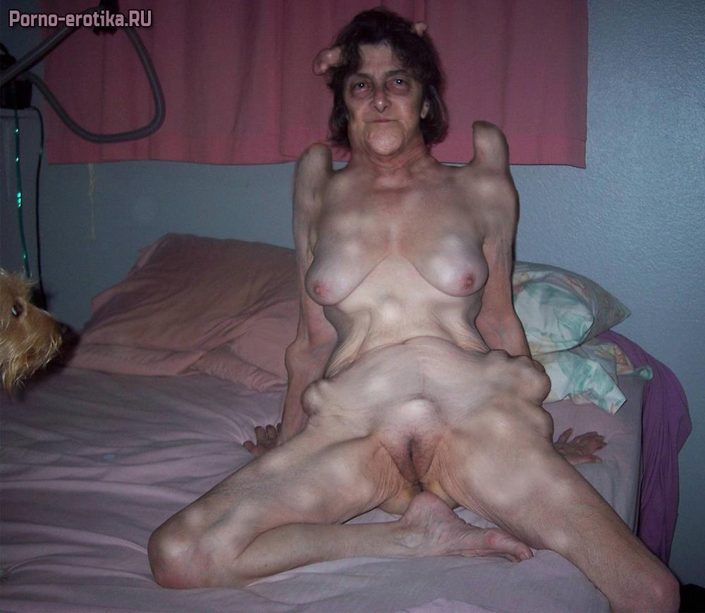 Фото голых страшных женщин смотреть