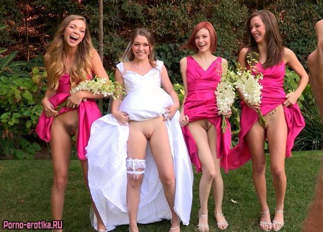 Видео онлайн смотреть невеста на свадьбе без трусиков, подборка спуститься во внутрь