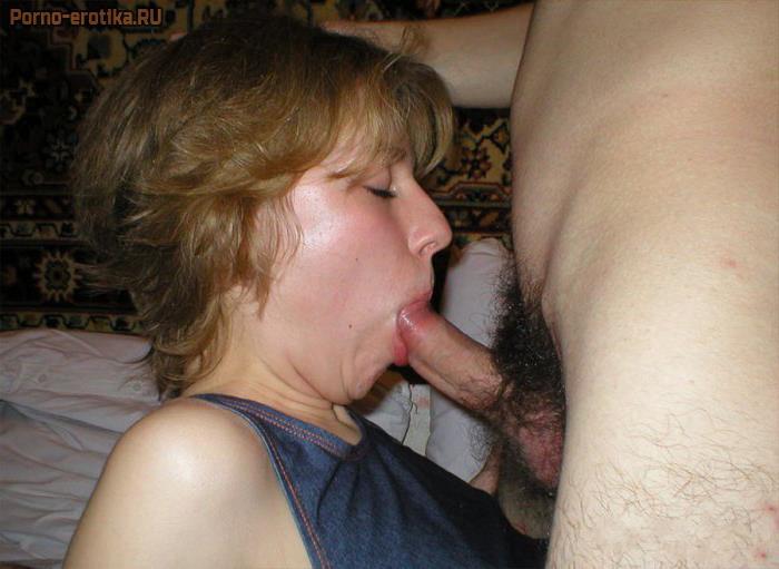 зрелые жены берут в рот рассказы в фотографиях