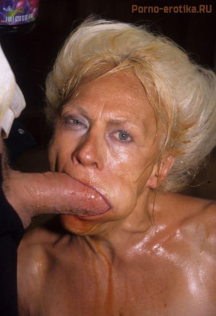 фото бабушки сосут