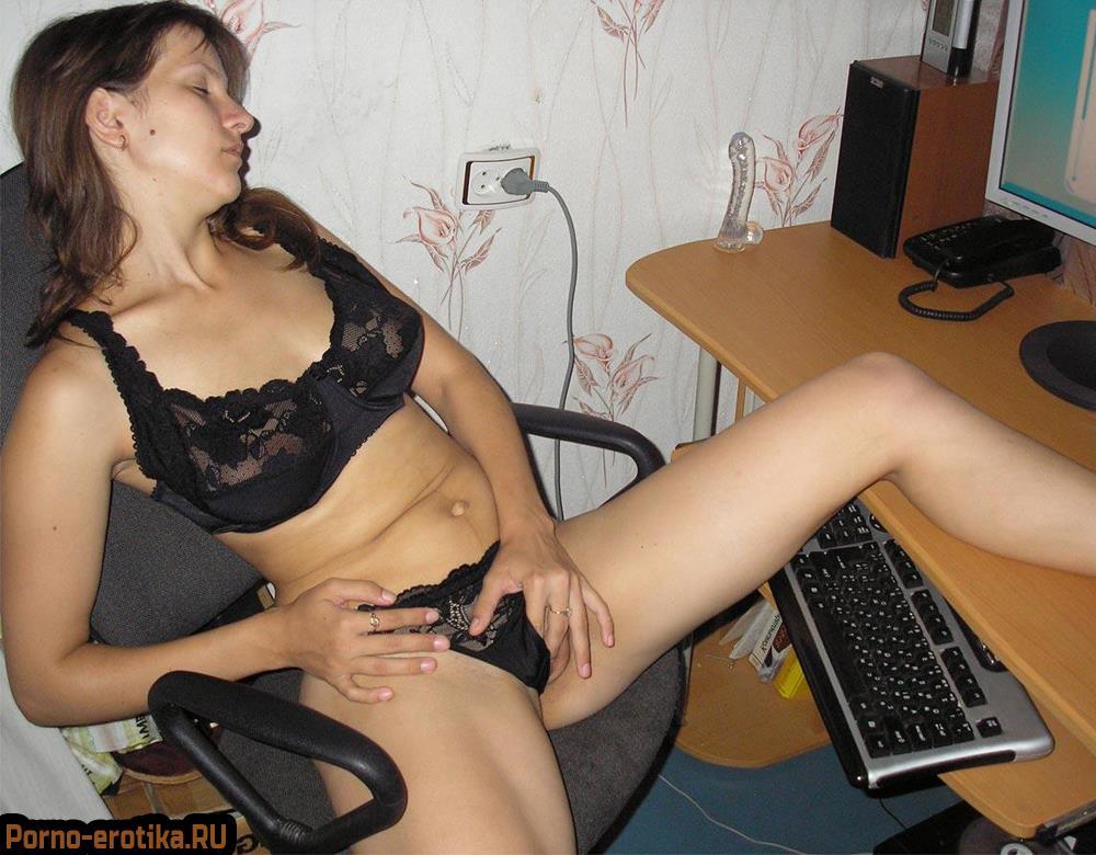 Порно женский оргазм на работе