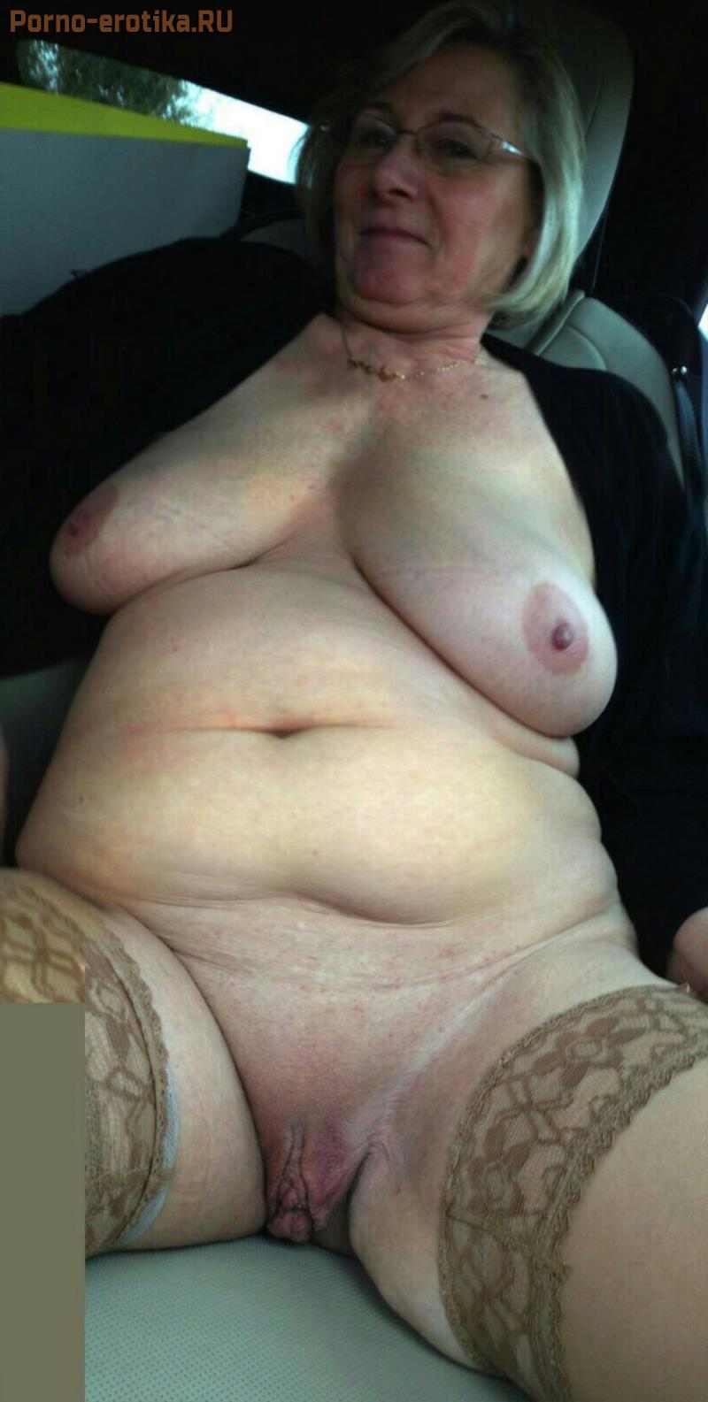 порно фото старых бабусь