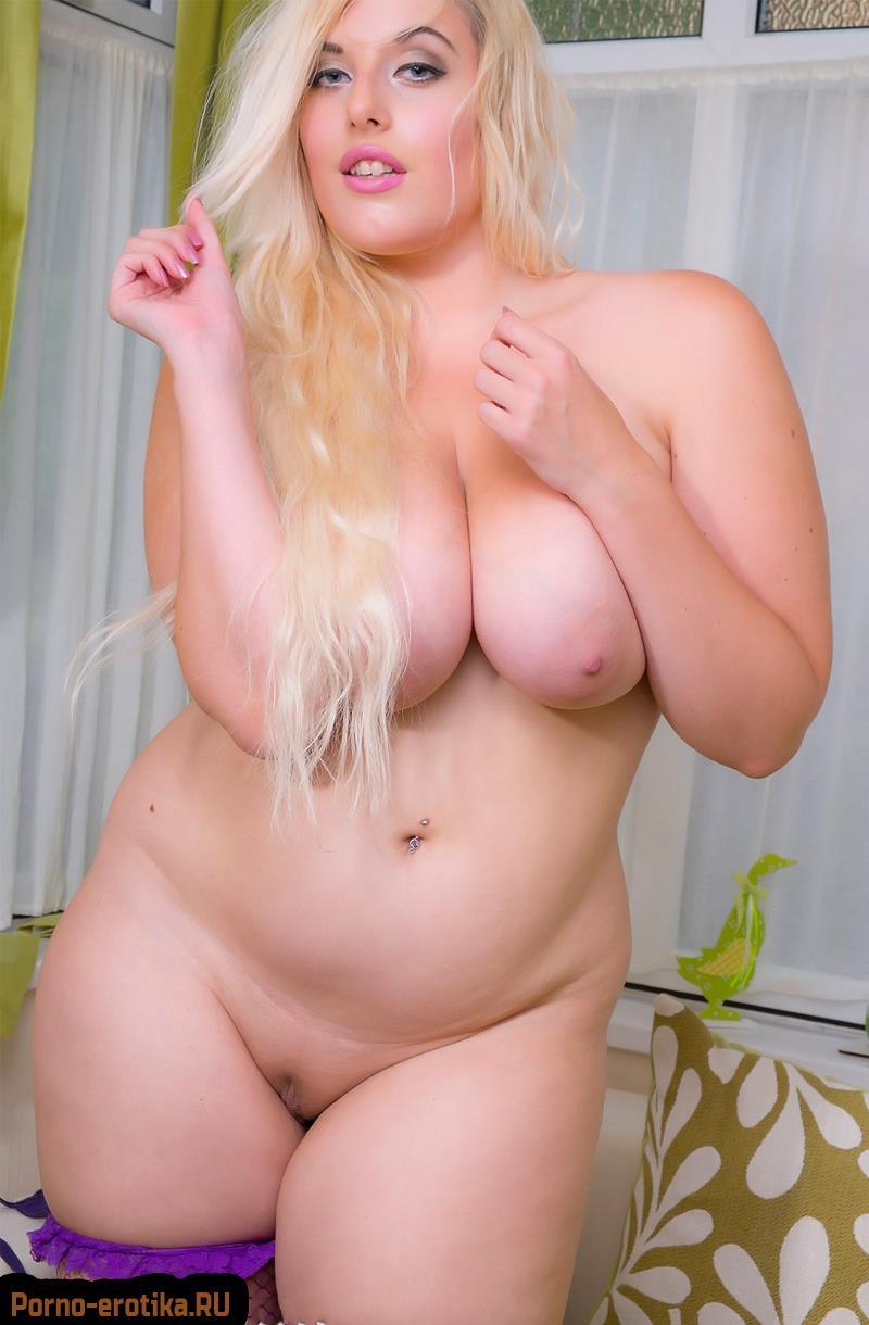 Порно онлайн голая пышка