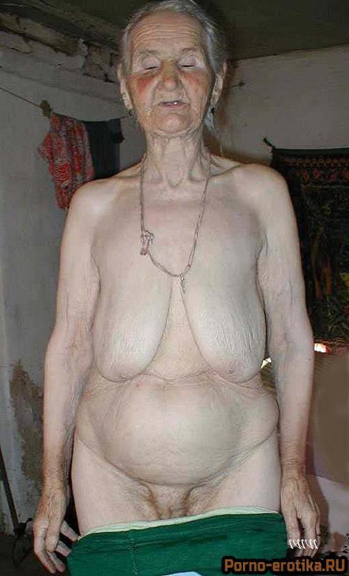 голые старинькие бабугки