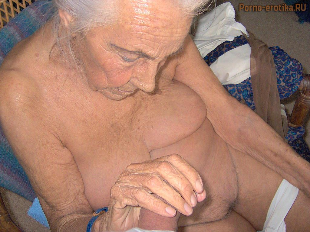 Бабушка сосет у дедушки видео