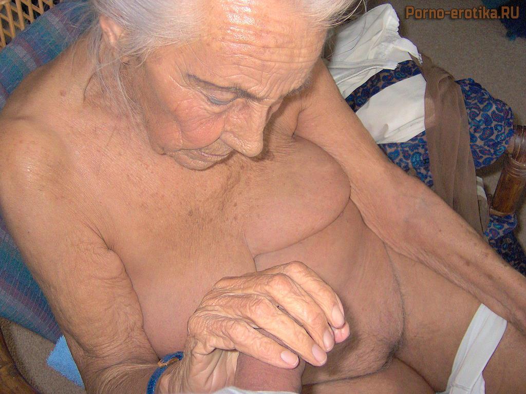 бабушки сосут хуй внука