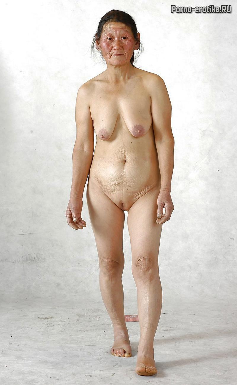 порно фото голые старые мамы на отдыхе