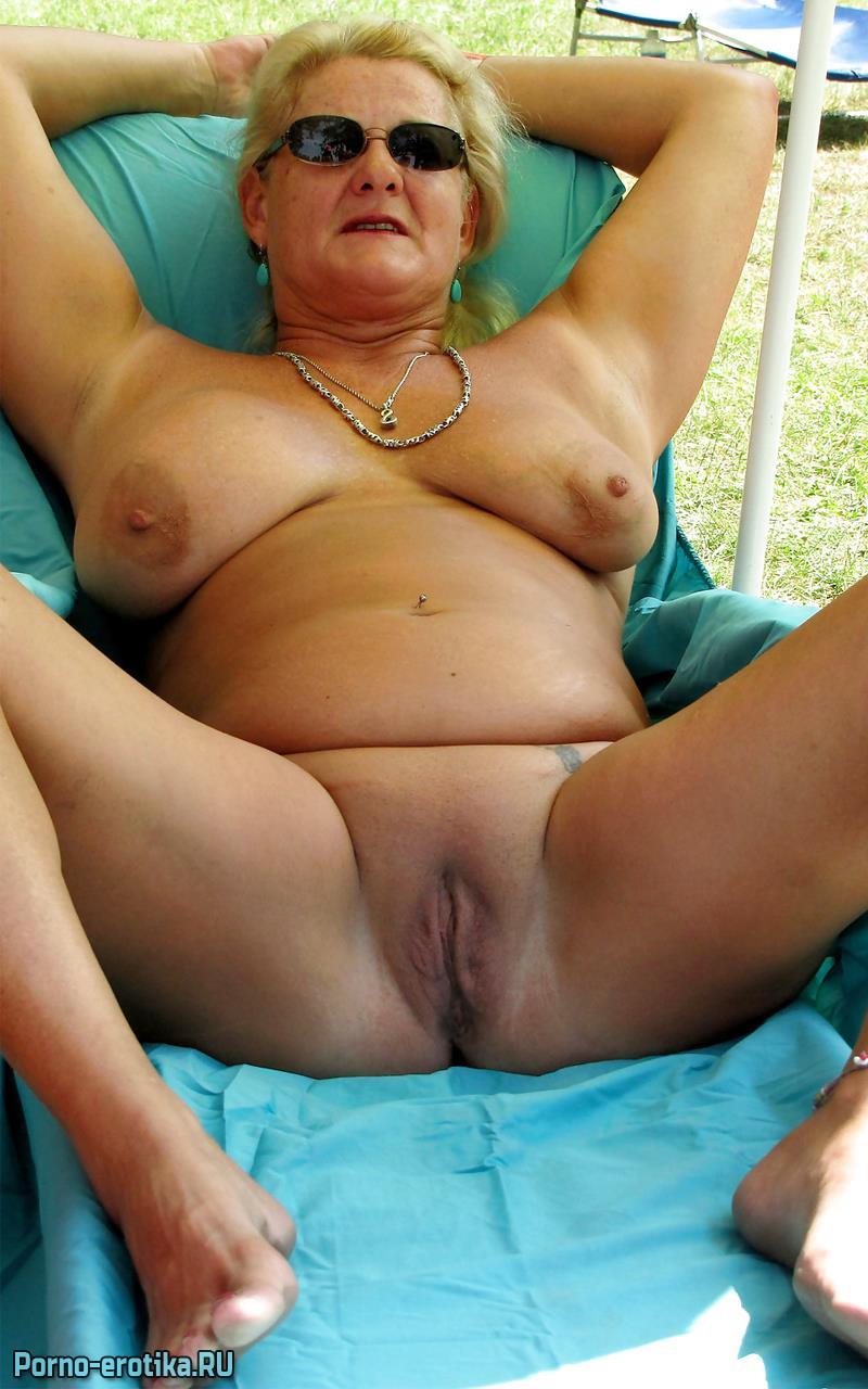 Порно фото зрелых старых