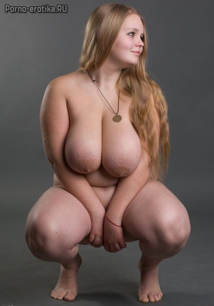 фото толстушки голой