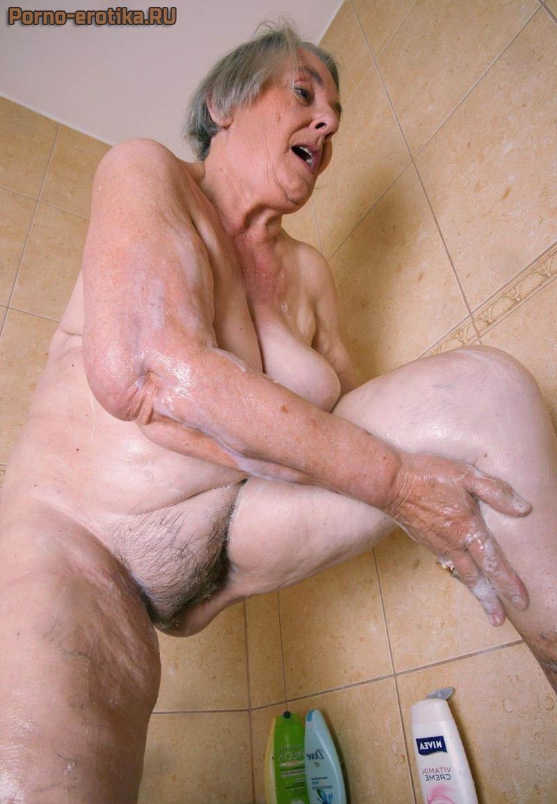 Порно фото старые волосатые бабушки фото 347-858