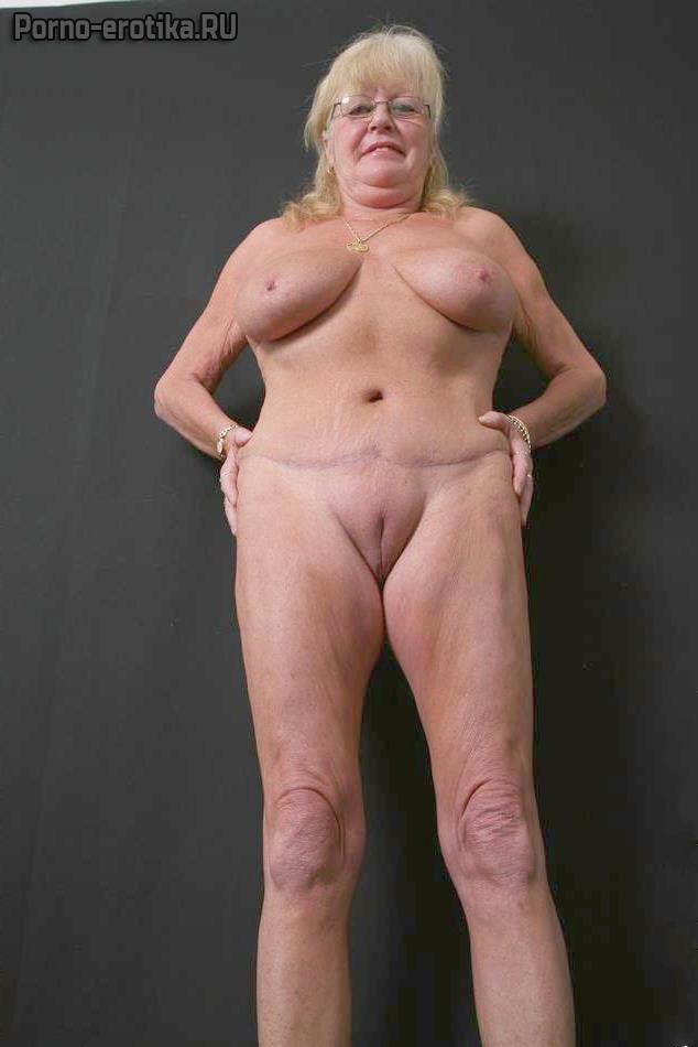 порно фото баб кому за 50