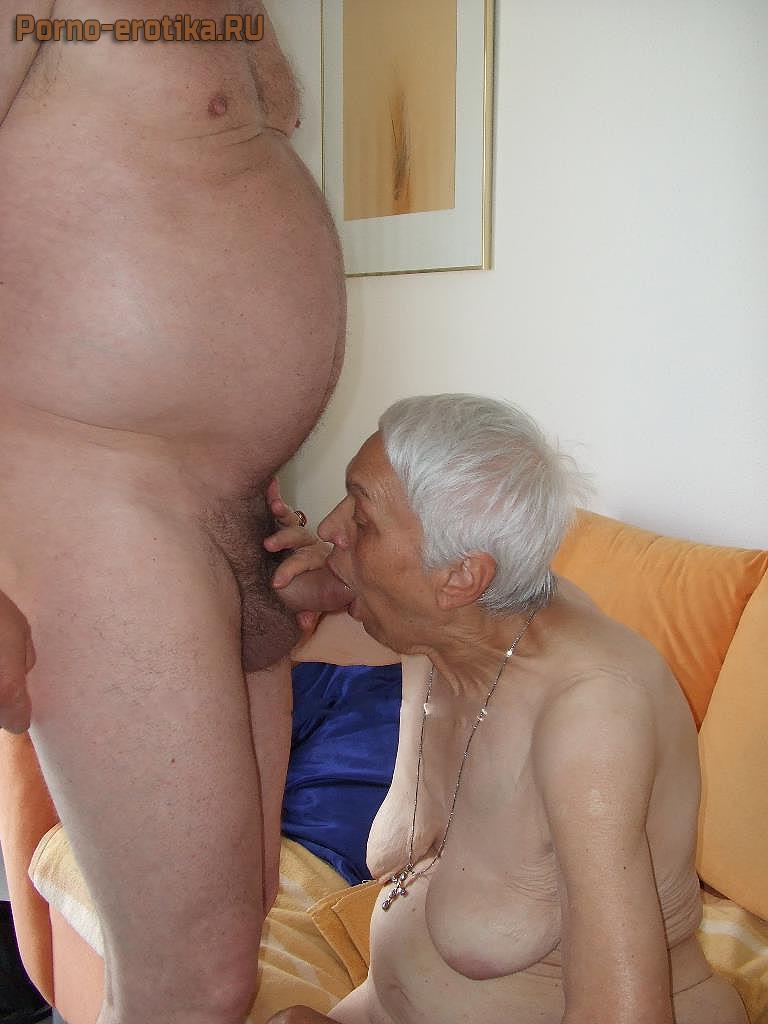 Порно Старая Бабка Сосет У Молодого