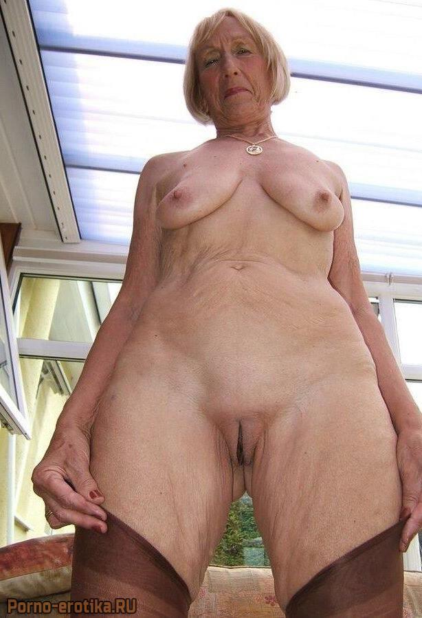 порно фото бабушек за 60 лет