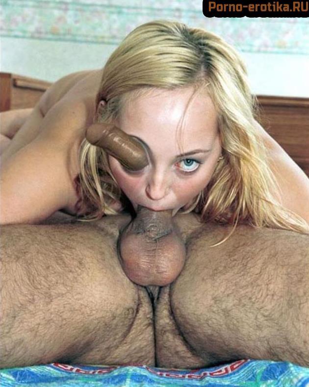 лучшие порно фотографии